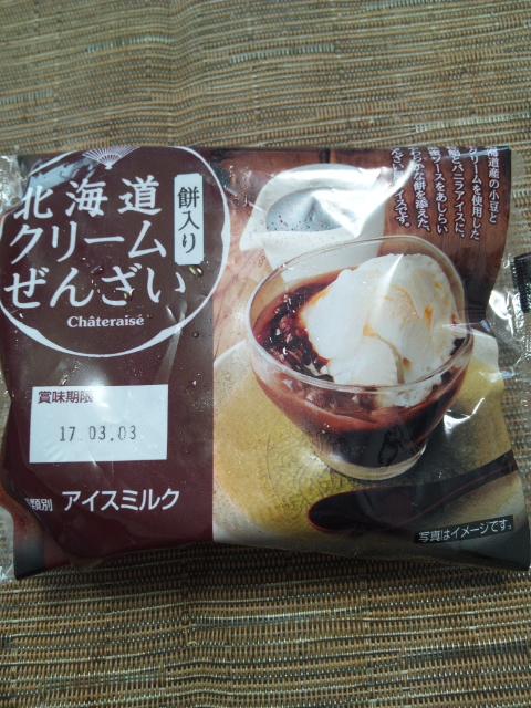 シャトレーゼ 餅入り北海道クリームぜんざい_f0076001_2249094.jpg