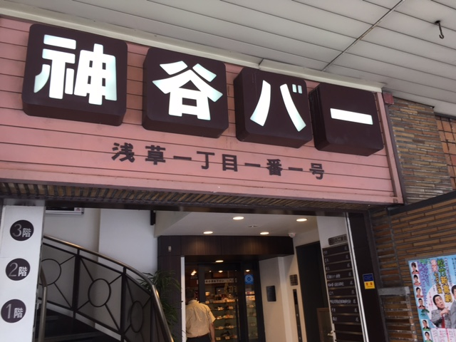 東京旅。第6話~浅草~_a0050302_13215342.jpg