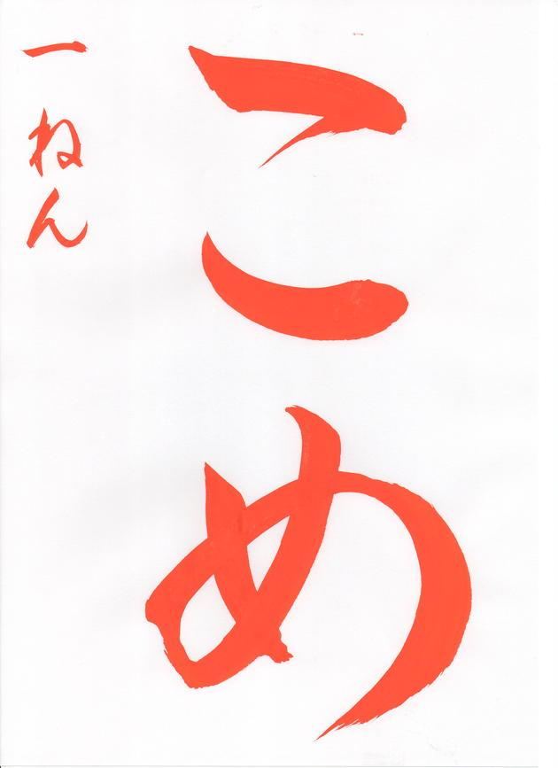 7月29日(金)、30日(土)は特別教室です。_d0325708_151240.jpg
