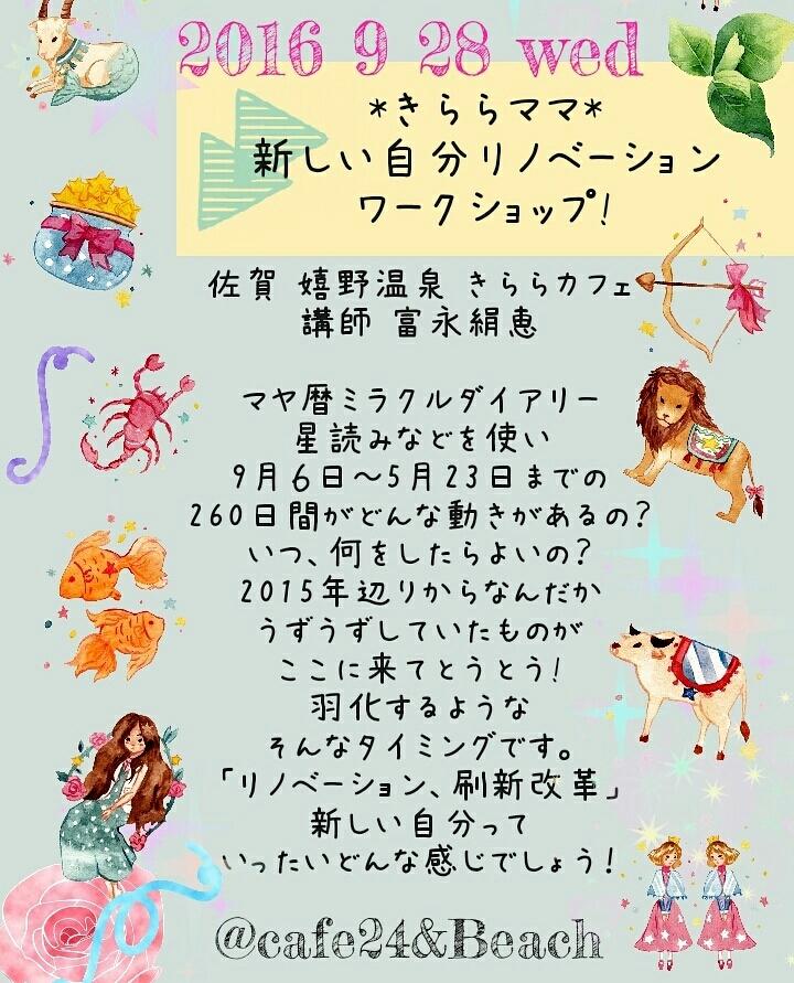 f0113108_20045851.jpg