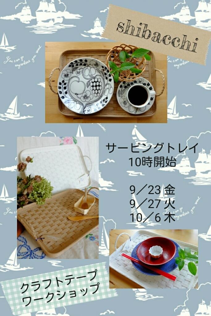 f0113108_20050832.jpg