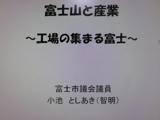 f0141310_7392646.jpg