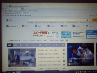 Windows10デビュー_a0116217_21415735.jpg