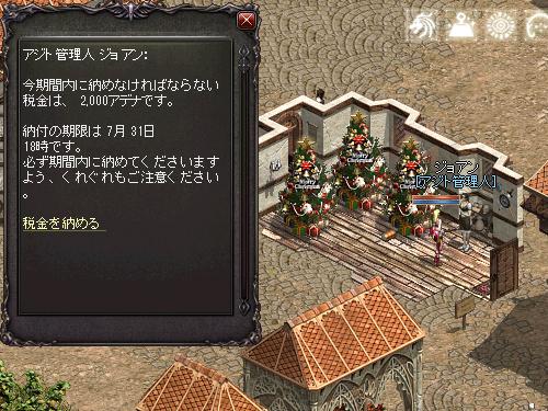 b0056117_04481508.jpg