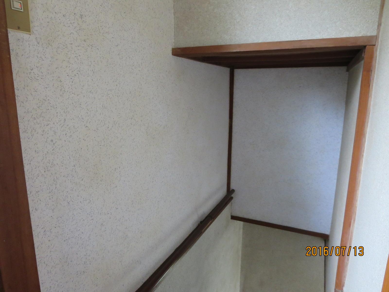 室内左官壁の塗り替え_f0140817_2172655.jpg