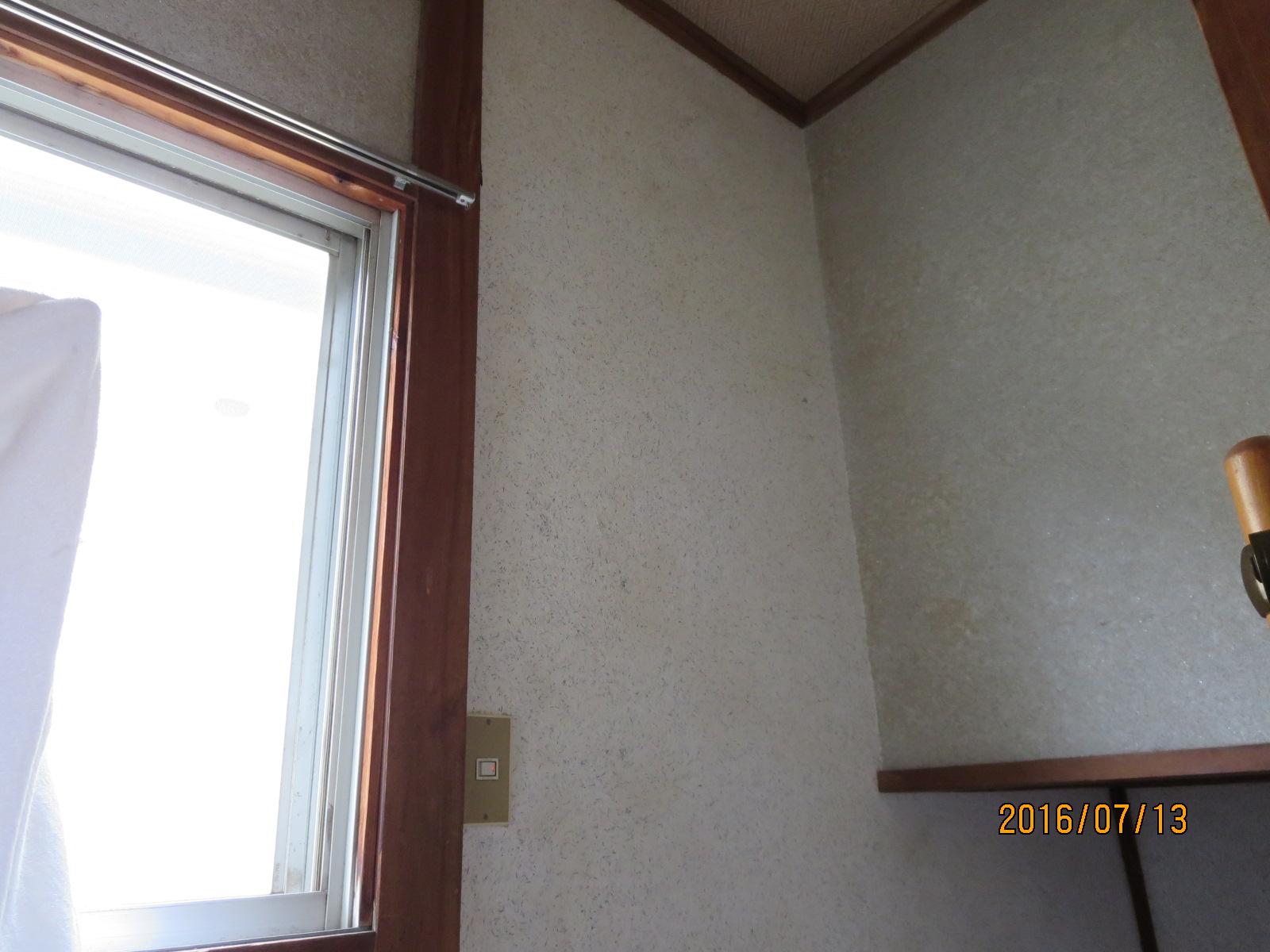 室内左官壁の塗り替え_f0140817_217408.jpg