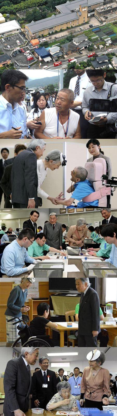重度障害者を19人も非道に殺害した動機 - 7月26日夜のテレビと皇居_c0315619_15123721.jpg