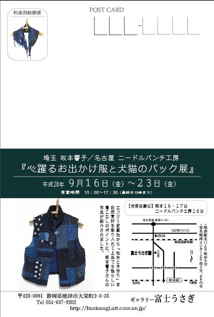 f0179930_1938164.jpg