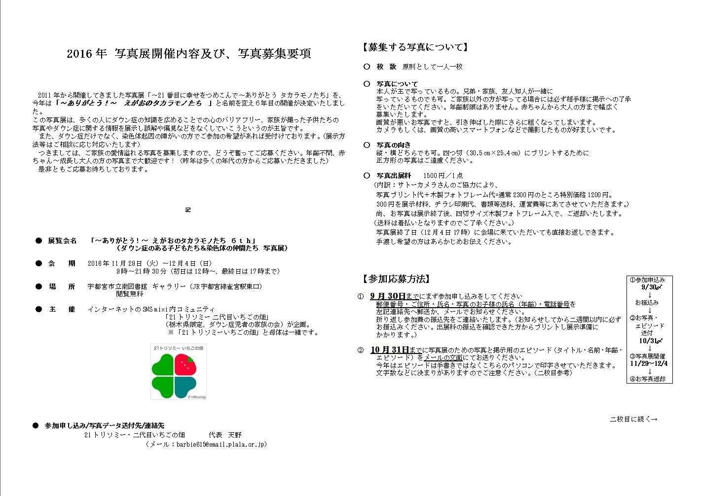 a0283831_106728.jpg