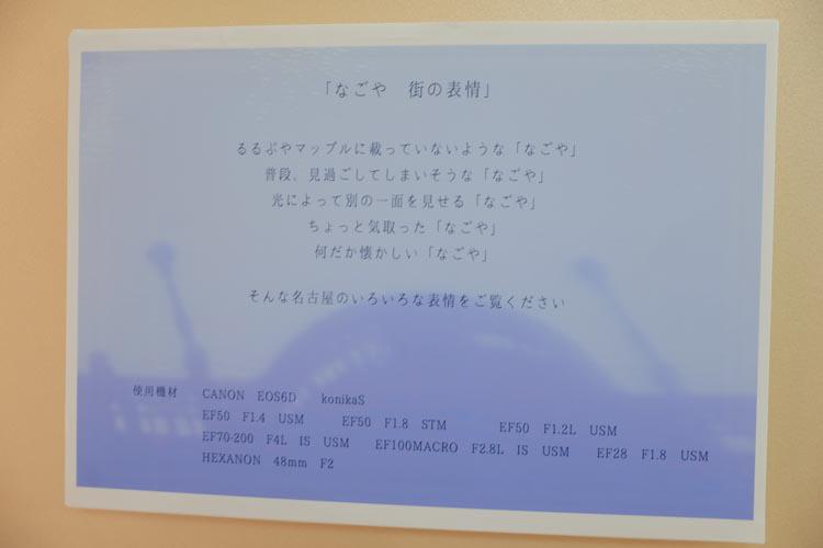 f0049142_20104291.jpg