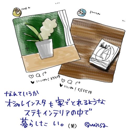 d0044143_16083268.jpg
