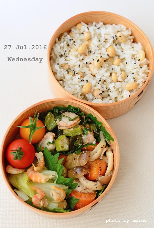 7月27日 水曜日 鶏のクリーム煮&大豆と昆布の炊き込みご飯_b0288550_13120940.jpg