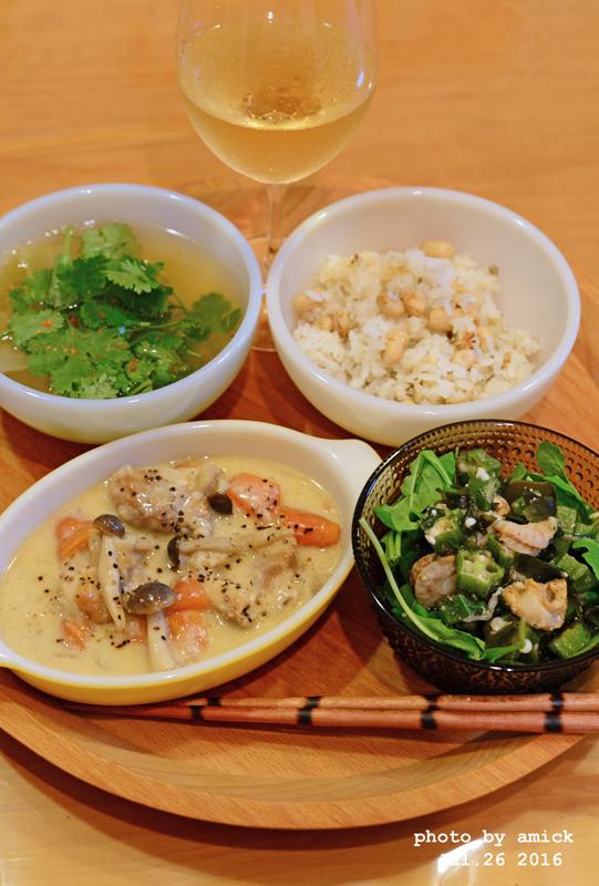 7月27日 水曜日 鶏のクリーム煮&大豆と昆布の炊き込みご飯_b0288550_13175318.jpg