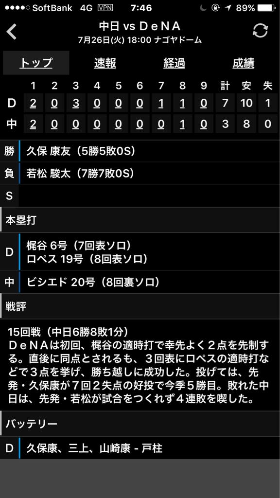 b0021251_15351472.jpg