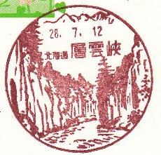 f0202151_19351495.jpg