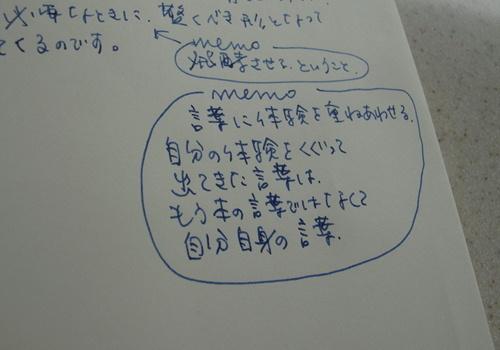 e0201060_09495079.jpg