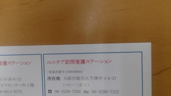 f0283066_18194792.jpg