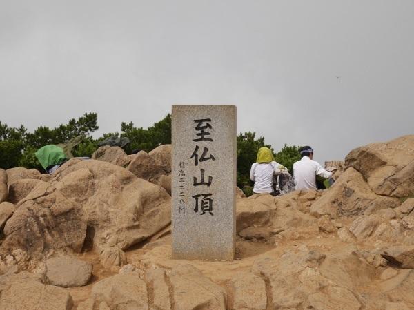 蛇紋岩と花の名山 至仏山_a0351368_22014471.jpg