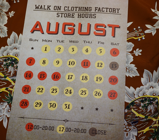 CLOTHING FACTORY #AUGUST 2016_c0340269_19423524.png