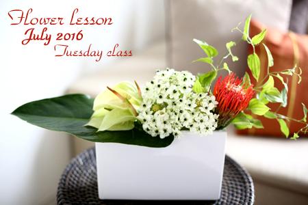 Flower Lesson July 2016 その①_d0113182_17421031.jpg