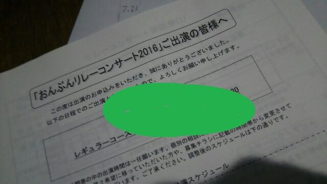 f0127282_10305492.jpg
