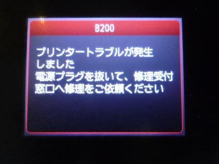 f0174082_22295557.jpg