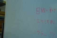 わたし流スクラップブッキング「きほんのき」4日目♪_c0153884_20142035.jpg