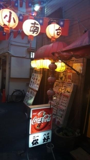 横浜中華街をハシゴ。名物水餃子に上海焼きそば。_a0223786_14343809.jpg