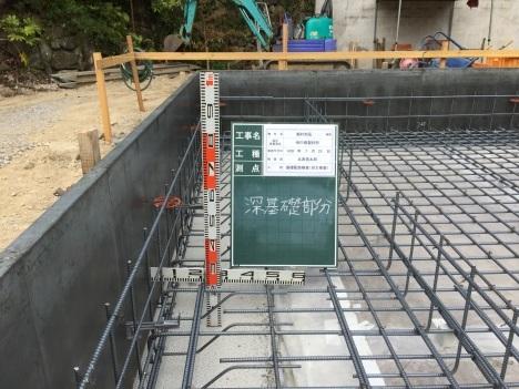 愛知県にて_b0283089_16465523.jpg