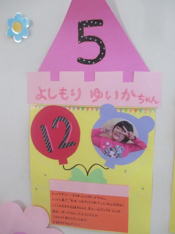 7月28日(木)・・・娘、5歳の誕生日_f0202703_23181560.jpg