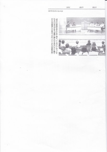 f0068517_16171350.jpg
