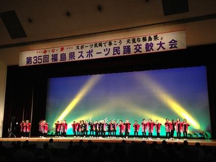 『第35回 福島県スポーツ民謡交歓大会 』_f0259324_18111355.jpg