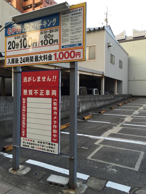 お江戸へ_c0113733_23551400.jpg