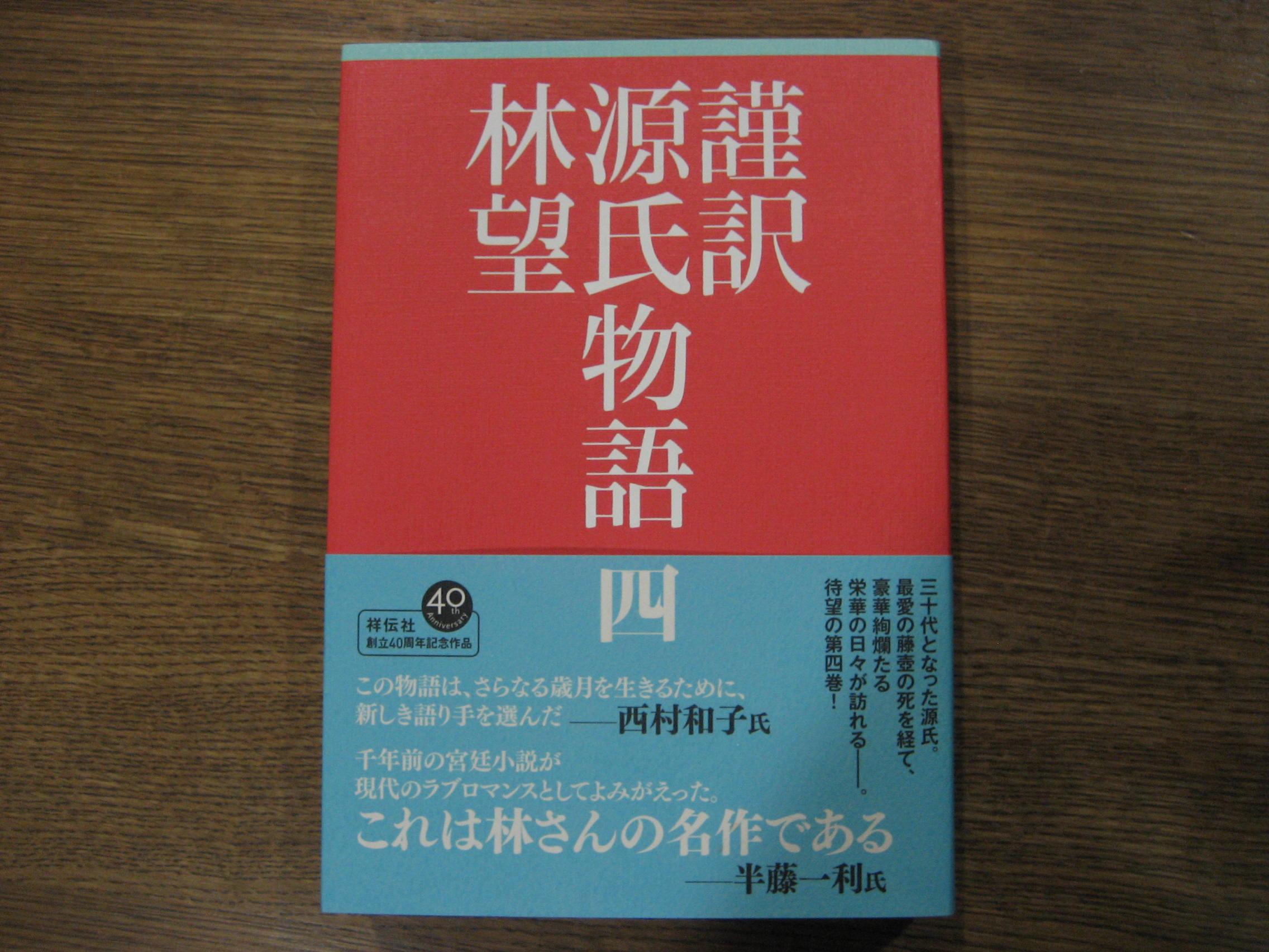 b0166435_1943714.jpg