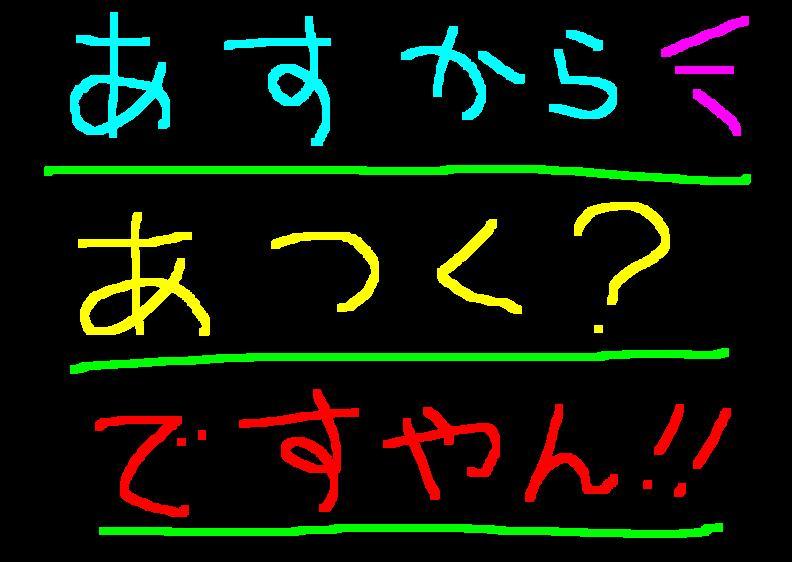 f0056935_2164866.jpg
