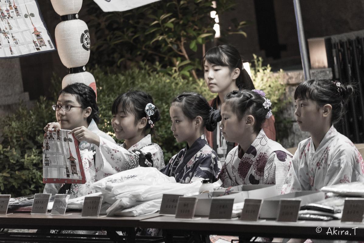 祇園祭2016 後祭・宵々山 〜番外編 1 〜_f0152550_2113159.jpg