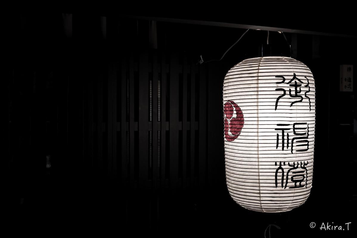 祇園祭2016 後祭・宵々山 〜番外編 1 〜_f0152550_21133258.jpg