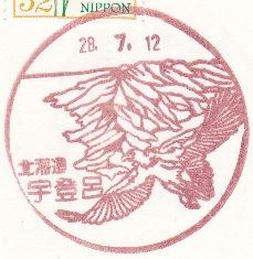 f0202151_1538576.jpg