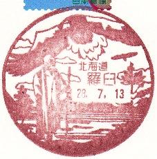 f0202151_15421917.jpg