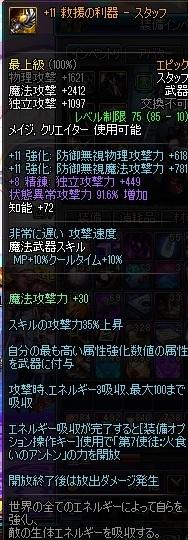 e0052353_7475395.jpg