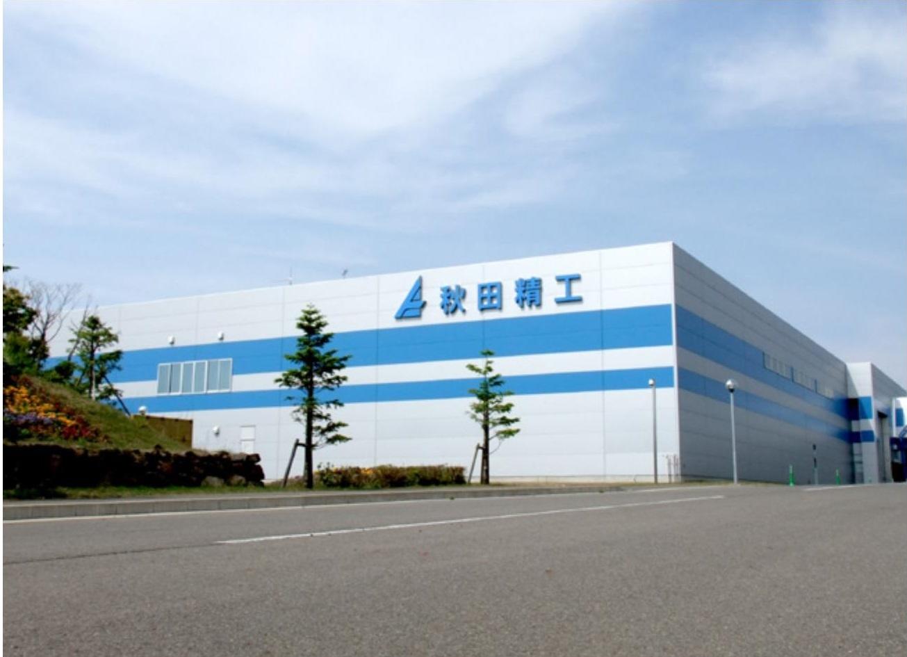 県内企業が日本・世界に誇る優れたものづくりを紹介します_a0133583_17310595.jpg