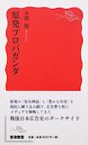b0072887_18581915.jpg