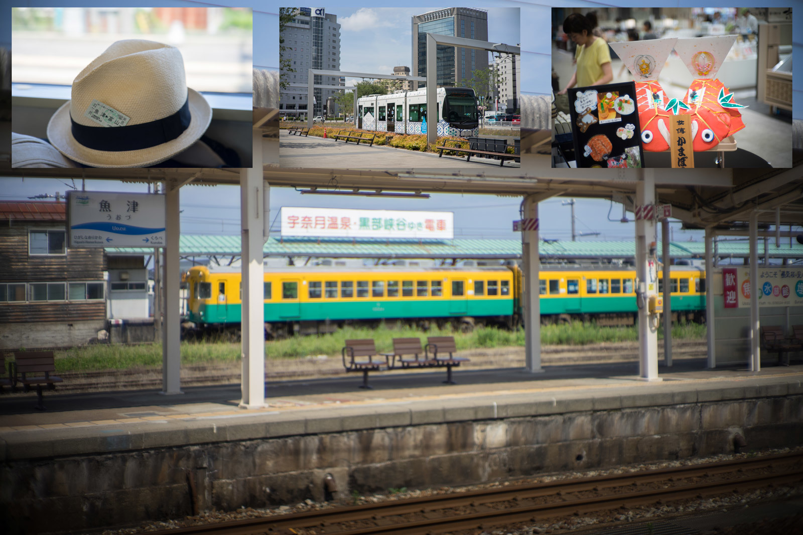 富山へ。_a0271402_08142904.jpg