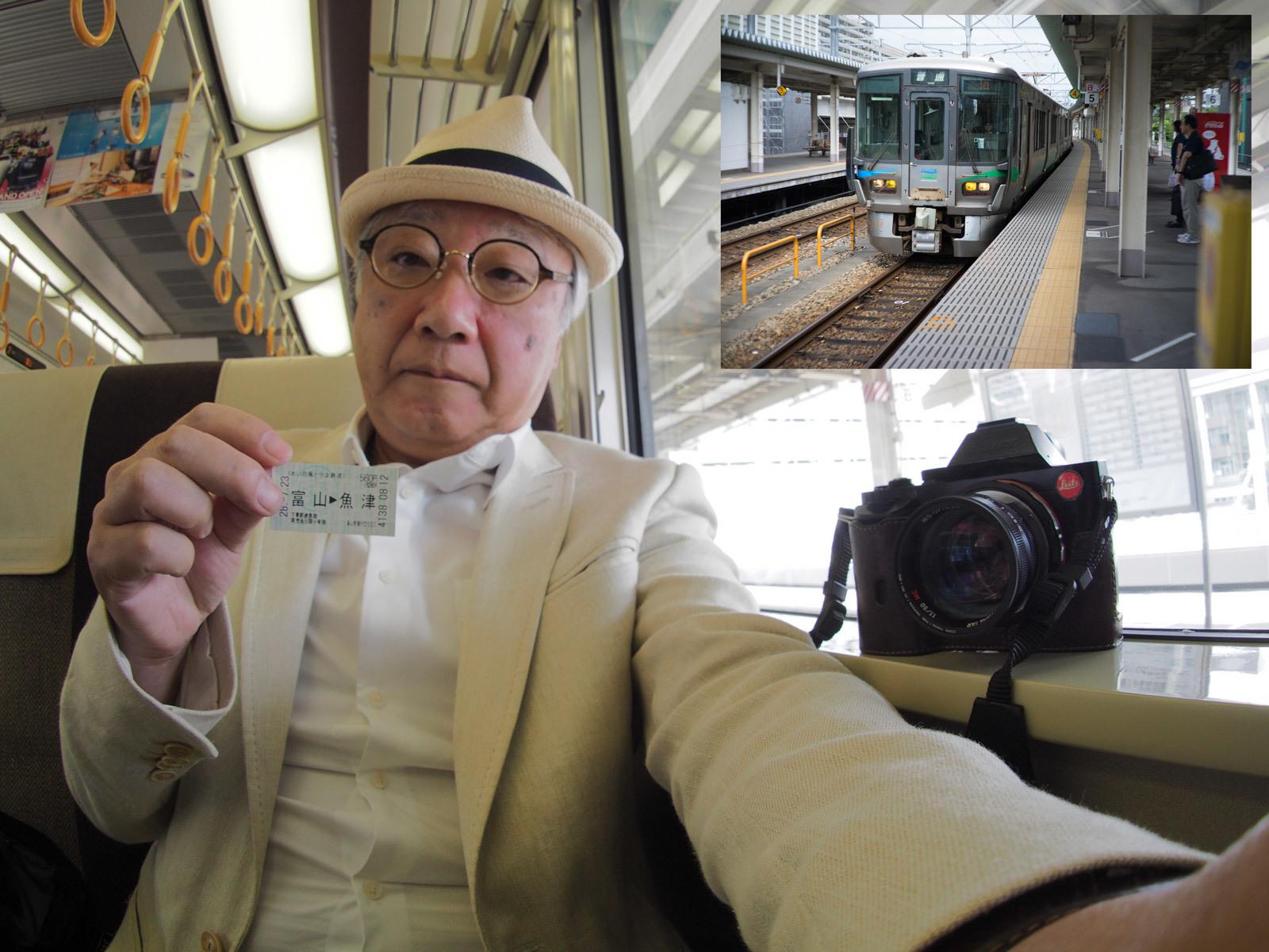 富山へ。_a0271402_08142945.jpg