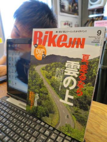 Bike jin 培俱人 9月号_d0027711_12393229.jpg