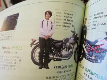 Bike jin 培俱人 9月号_d0027711_12393917.jpg