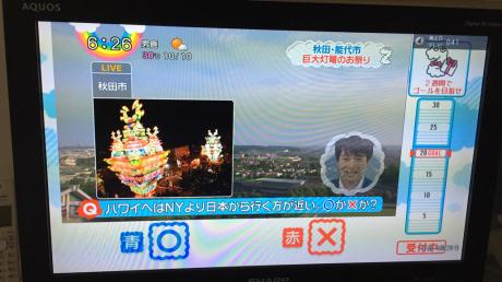 今朝_e0148212_15531571.jpg
