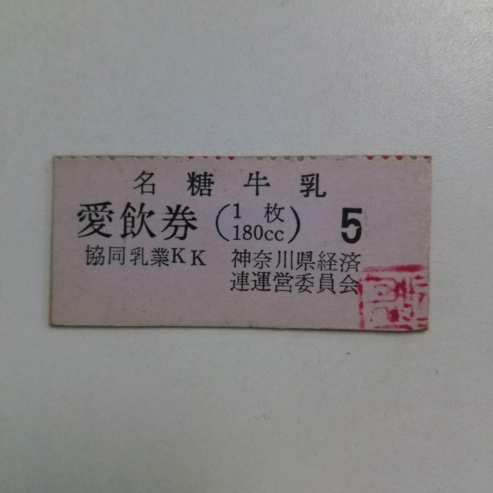 f0030814_13343448.jpg