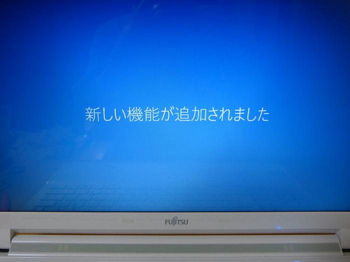 b0286321_8593868.jpg