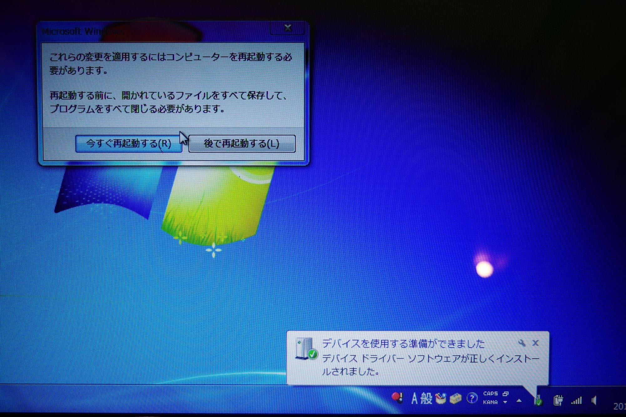 d0032222_1302021.jpg